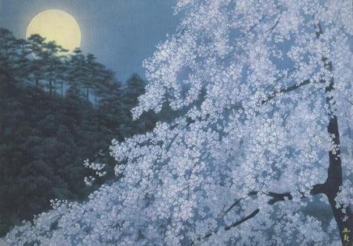 Kirschblüten am Abend. Cherry blossoms in the moon light. Fleurs de cerisiers au clair de lune, 1982