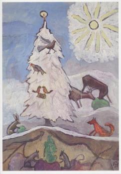 Weihnachtsbaum der Tiere, 1951